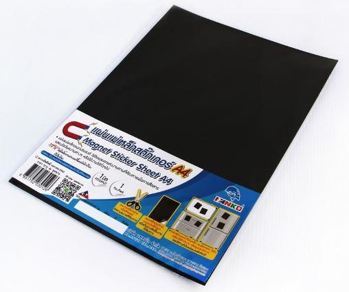 Adhesive magnet sheet