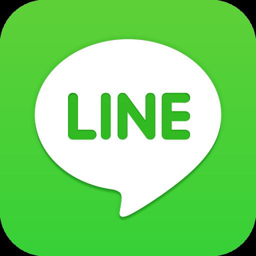 plango line